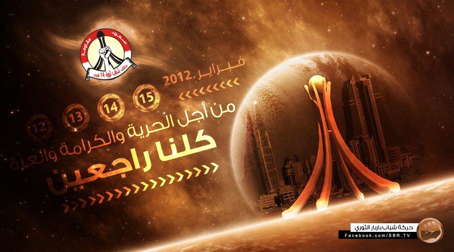 تحميل قصائد حسين الاكرف mp3